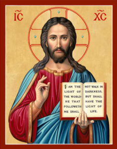 Jesus as Prophet Icon