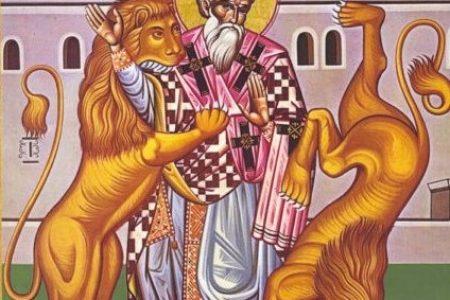 Las epístolas de San Ignacio de Antioquía