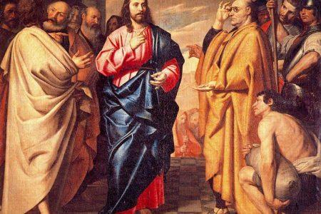 Gospel of John 7:1-2, 10, 25-30