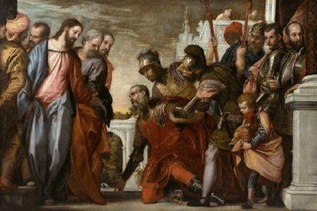 Gospel of John 4:43-54